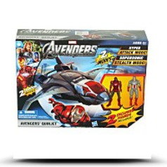 Avengers Quinjet Vehicle Toy W2
